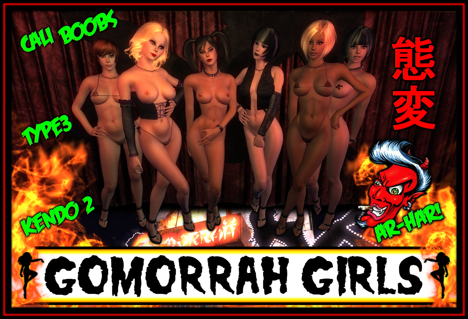 Kendo 2's Gomorrah Girls for Cali Boobs Type3